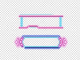 双十一边框霓虹灯光荧光灯