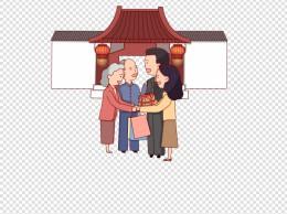 中秋节红色一家人团聚回家卡通手
