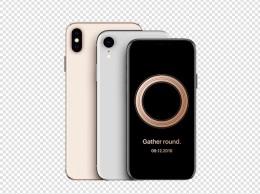 不同尺寸iphonexs新品发布元素