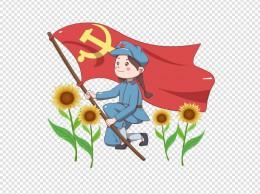 党建政党女军人手持党旗插画