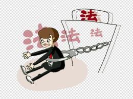 扫黑除恶专项斗争卡通插画6
