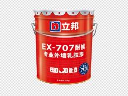 立邦外墙乳胶漆EX-707耐候