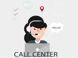 公司客服呼叫中心